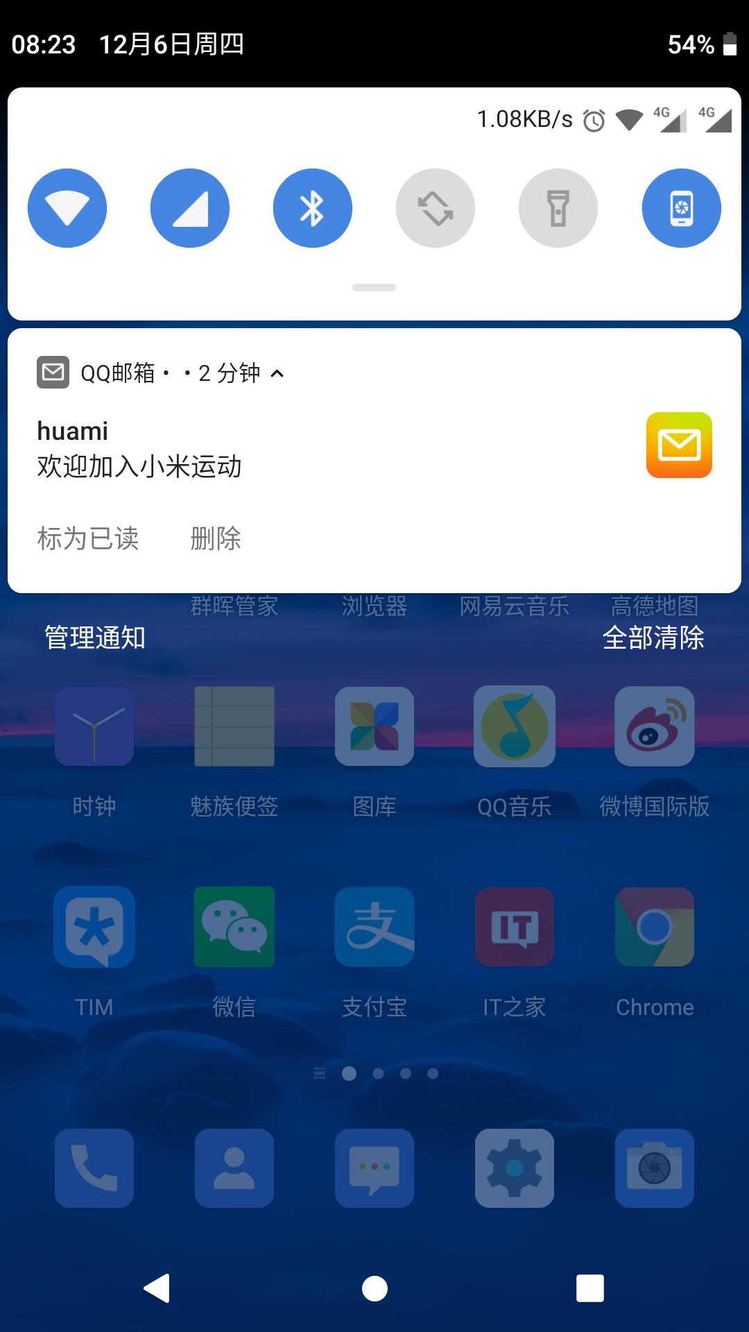 Screenshot_2018-12-06-08-23-54.png